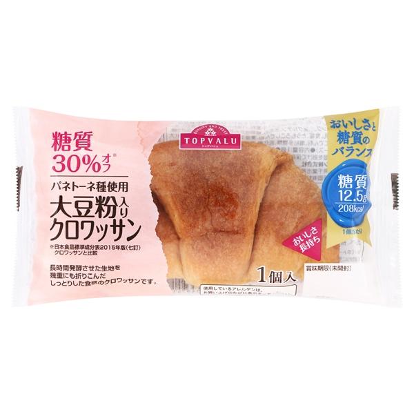 糖質30%オフ 大豆粉入りクロワッサン パネトーネ種使用