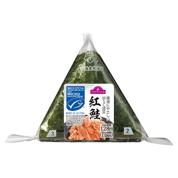 環境にやさしいMSC認証 紅鮭