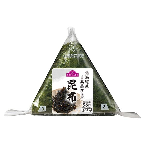 北海道産 日高昆布使用 昆布