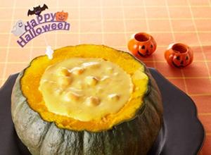 第5位 くり抜きかぼちゃのハロウィンシチュー レシピ画像