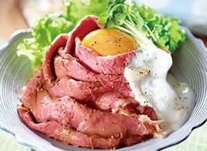 第5位 五島塩ローストビーフの山盛り丼 レシピ画像