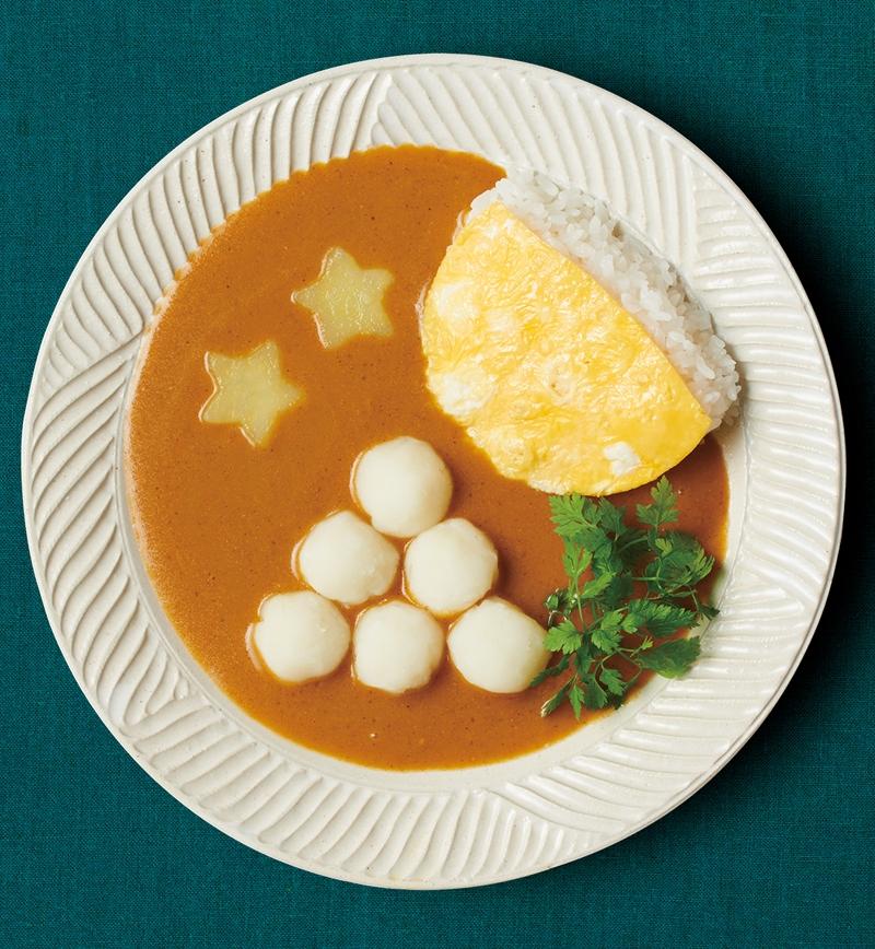 お月見に印度風ボールカレー レシピ画像