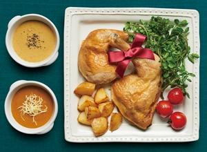 2種のソースで印度風丸鶏カレー レシピ画像