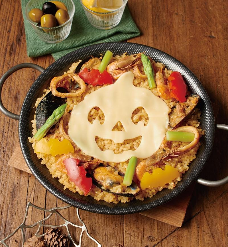 ハロウィンシーフードパエリア レシピ画像