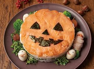 ハロウィン寿司ケーキ レシピ画像