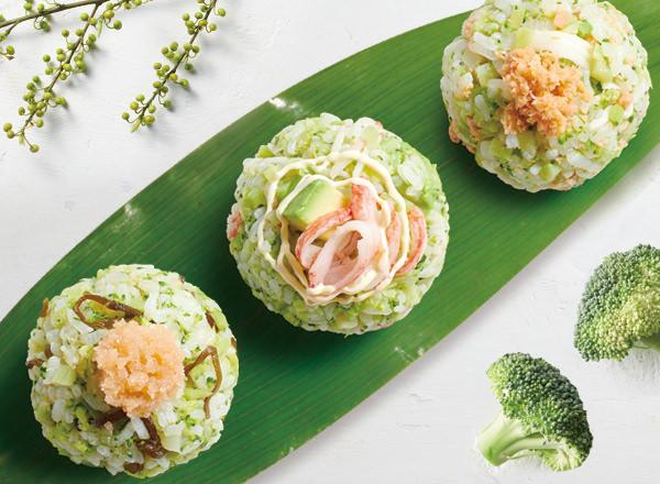 ごはんの半分をブロッコリーに置きかえた おにぎり (鮭チーズ/カニアボマヨ/明太こんぶ) レシピ画像