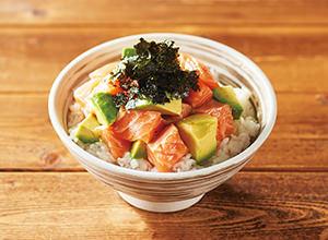 アボカドサーモン丼 レシピ画像