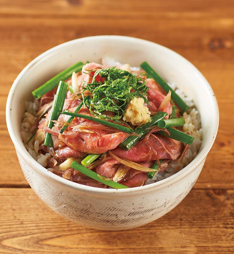 ジューシーローストビーフの香味野菜丼 レシピ画像