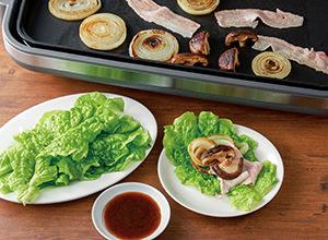焼き野菜 グレイビーソース添え メイン画像