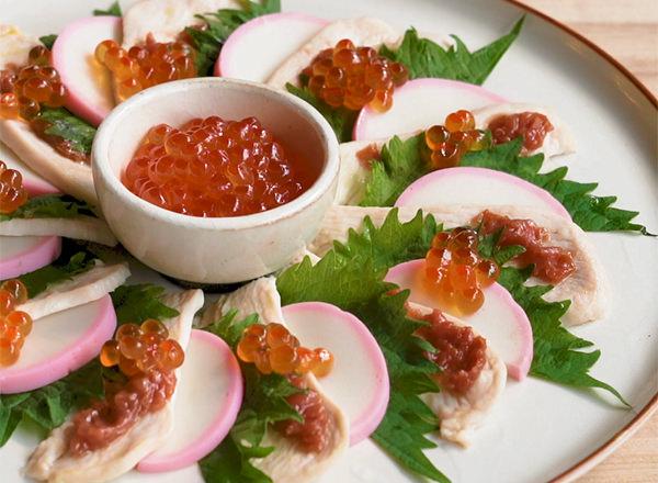 鶏むね肉のさっぱり華やかオードブル レシピ画像