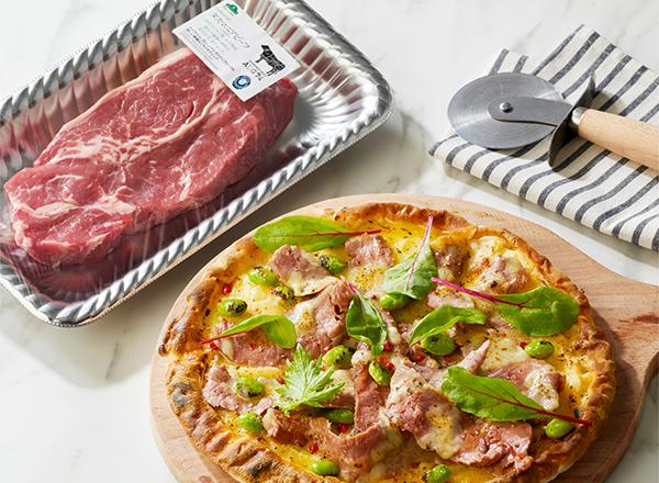 タスマニアビーフのピザ レシピ画像