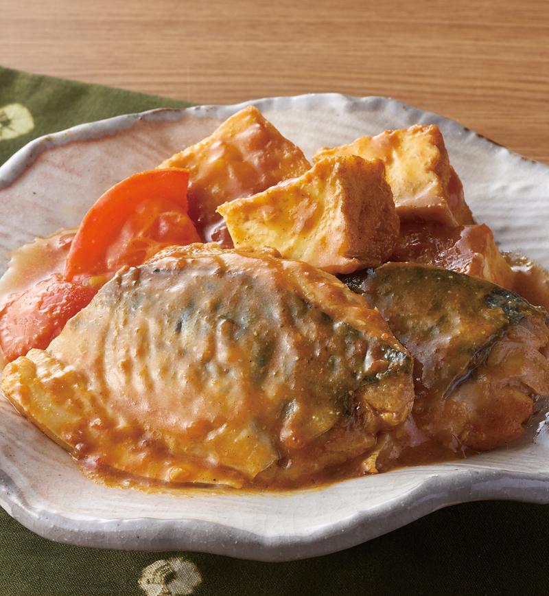 さばと厚揚げの味噌カレー煮 レシピ画像