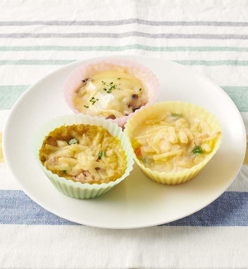 【やさしごはん】お弁当用グラタン レシピ画像