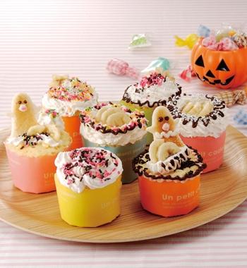 ハロウィン デコカップケーキ レシピ画像