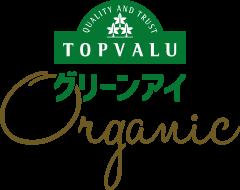 topvalu グリーンアイ organic