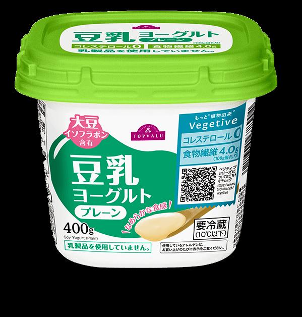 豆乳ヨーグルト プレーン