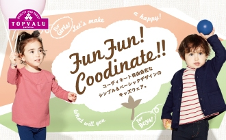 FunFun! Coordinate!!