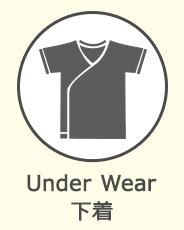 under wear 下着