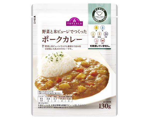 トップバリュ 野菜と米ピューレでつくった ポークカレー