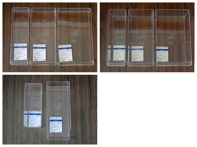 「冷蔵庫整理トレー」8種類
