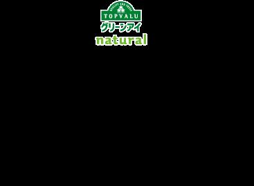 トップバリュ グリーンアイナチュラル MSC認証 1本釣り炭火焼 かつおのたたきお刺身 100gあたり 本体価格 198円 税込 213円