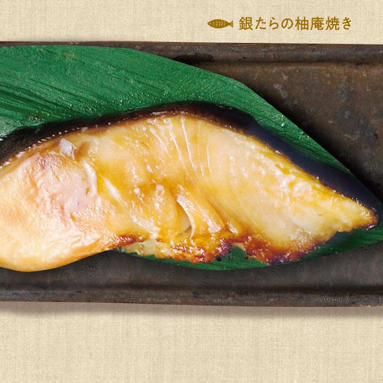 銀たらの柚庵焼き