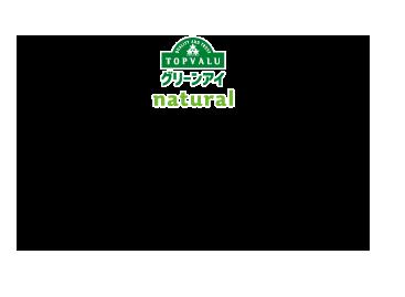 トップバリュ グリーンアイナチュラル MSC認証 1本釣り炭火焼 かつおのたたきお刺身