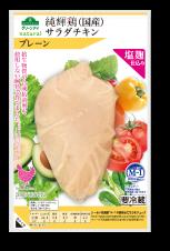 純輝鶏(国産)サラダチキンプレーン110g
