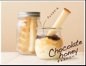 Chocolate honey チョコハニー
