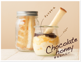 Chocolate honey チョコハニー