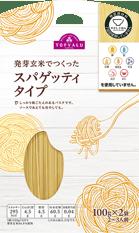 発芽玄米でつくったスパゲッティタイプ