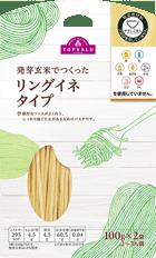 発芽玄米でつくったリングイネタイプ