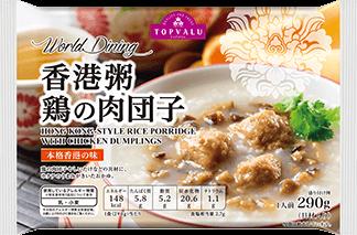 香港粥 鶏の肉団子