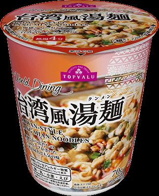 台湾風湯麺
