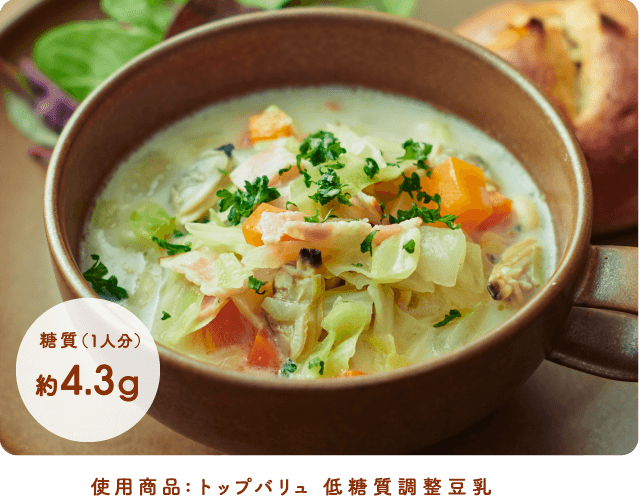 スープ チャウダー風