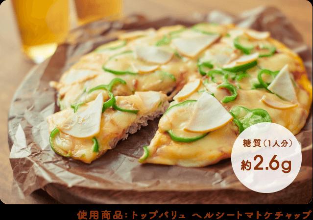 豚肉のピザ風 使用商品:トップバリュ ヘルシートマトケチャップ