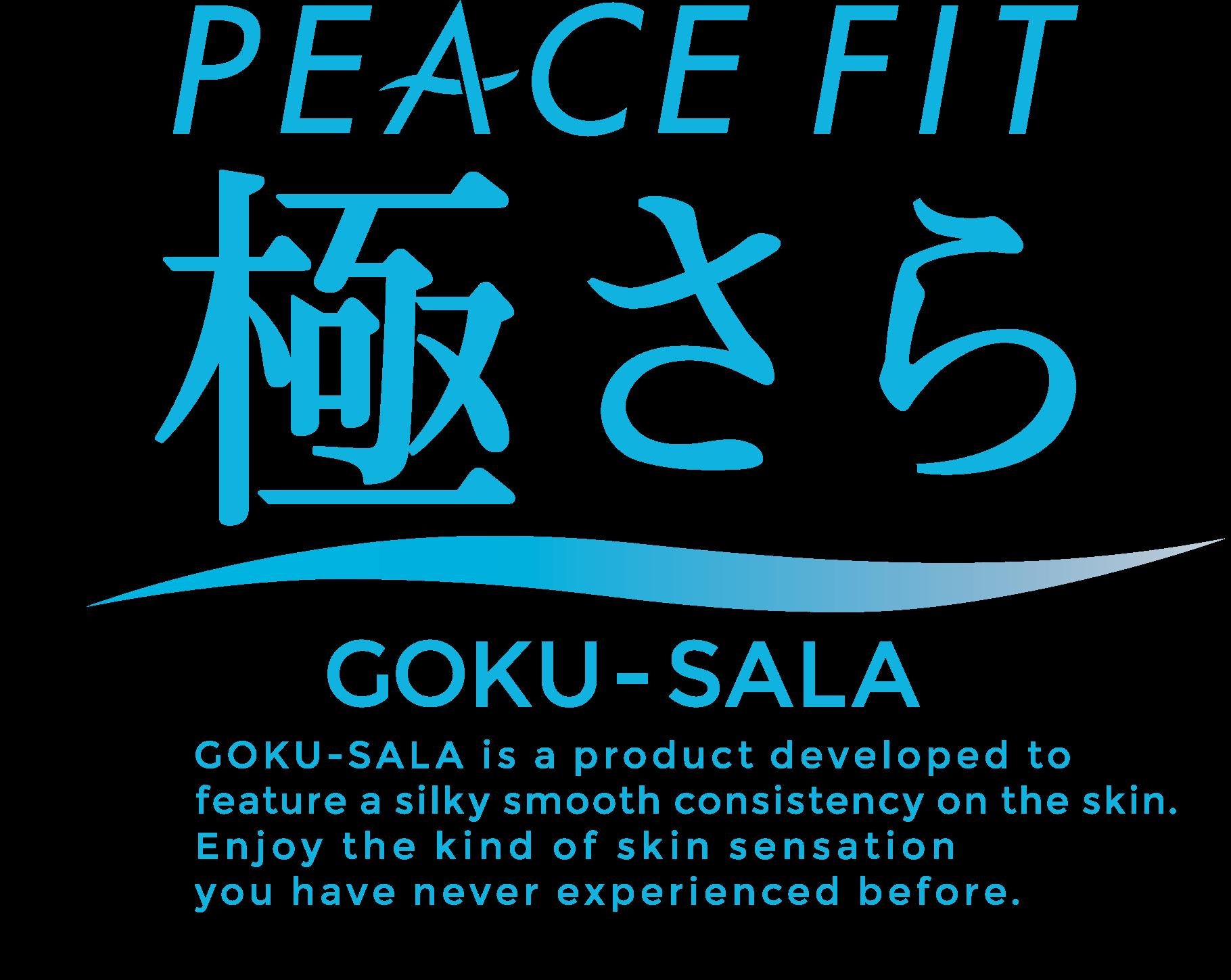 PEACE FIF 極さら GOKU - SALA