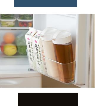 スリムピッチャー 冷蔵庫のドアポケットにすっきり収納!
