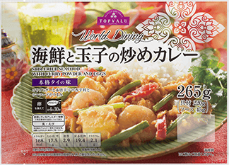 海鮮と玉子の炒めカレー