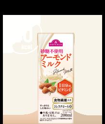 トップバリュ 砂糖不使用 アーモンドミルク 200ml