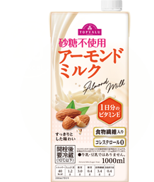 トップバリュ 砂糖不使用 アーモンドミルク 1000ml