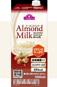 トップバリュ アーモンドミルク 1000ml