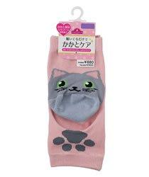 ネコ顔肉球柄カバー