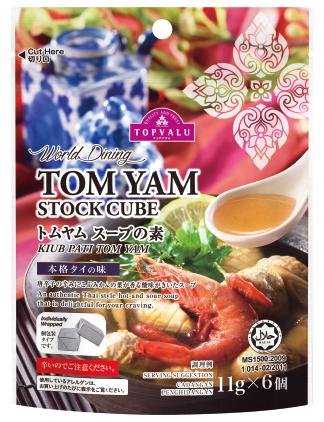 トムヤムスープの素
