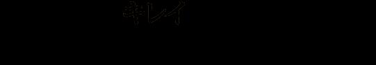 立体成型ボクサーブリーフ