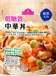 低糖質中華丼