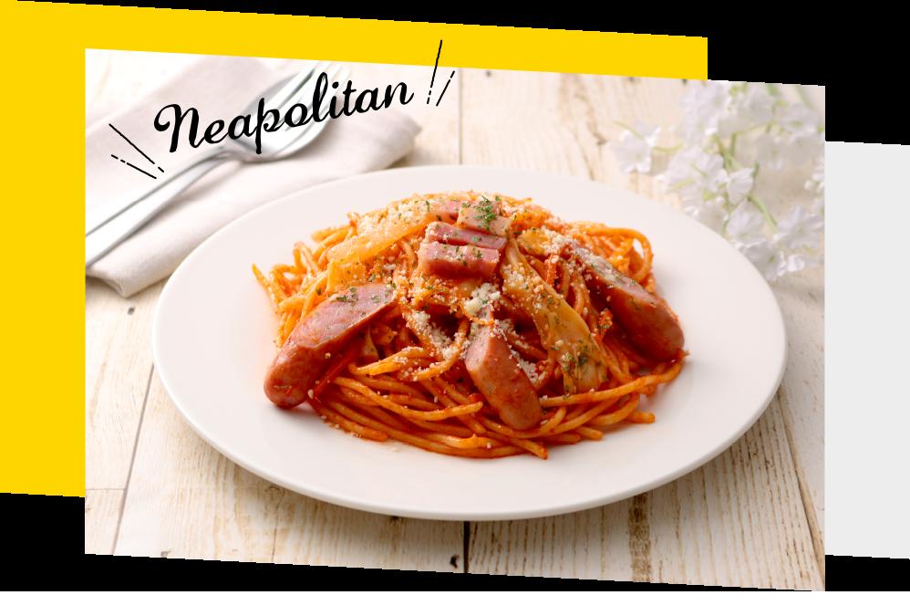 完熟トマトのナポリタン