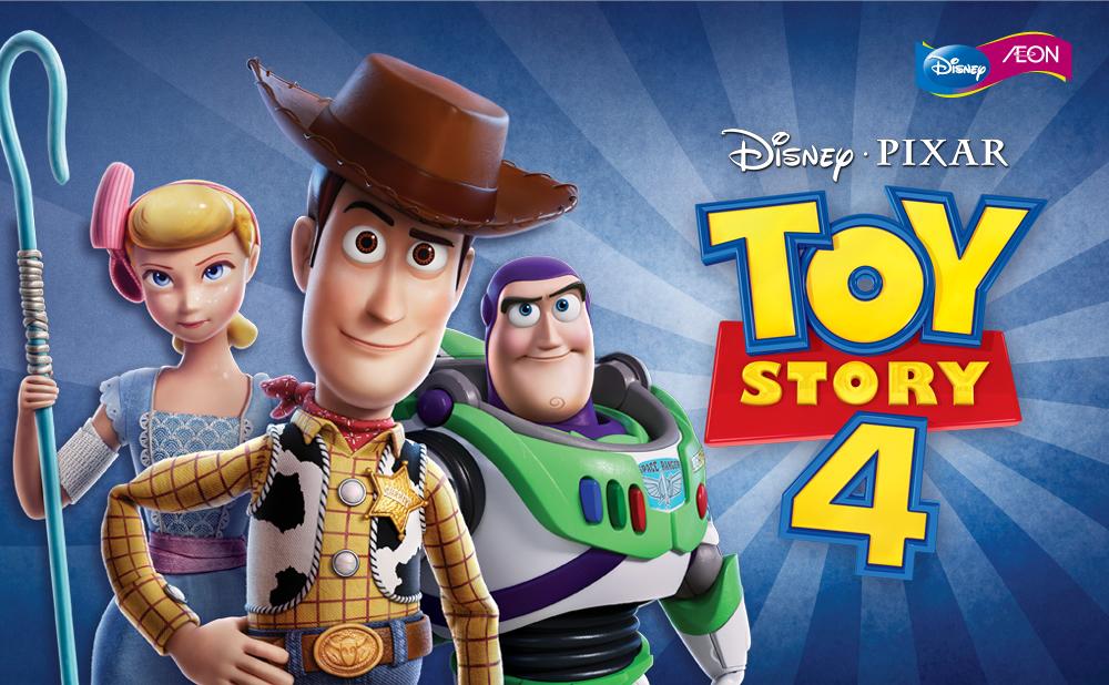 映画『トイ・ストーリー4』公開記念イオンのオリジナル商品