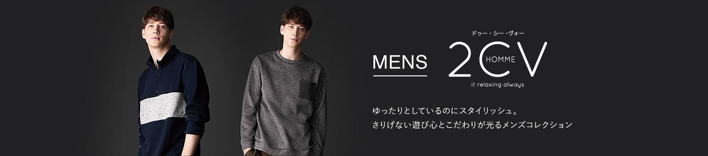 For Mens