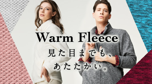 Warm Fleece